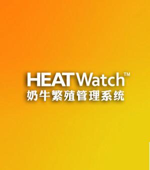 HeatWatch